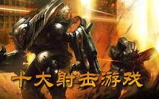 十大射击www.w88114.com