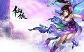 仙侠www.w88114.com
