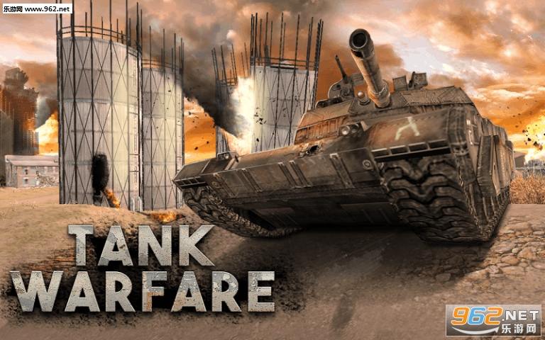 坦克大战:军团战3D无限金币破解版v1.0_截图0