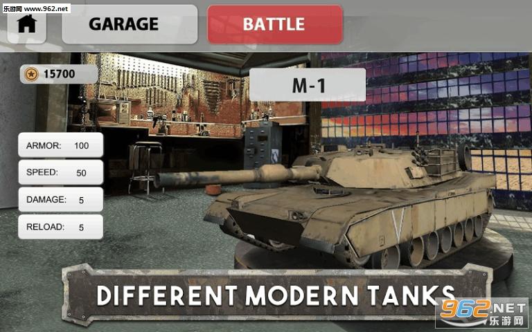 坦克大战:军团战3D无限金币破解版v1.0_截图2