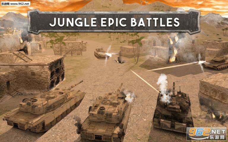 坦克大战:军团战3D无限金币破解版v1.0截图3