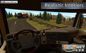 欧洲卡车司机1.4.0无限金币破解版_截图1