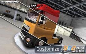 欧洲卡车司机1.4.0无限金币破解版_截图2
