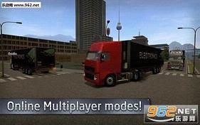 欧洲卡车司机1.4.0无限金币破解版_截图3