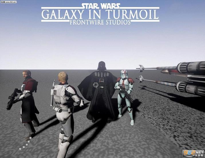 星球大战:动荡银河截图1