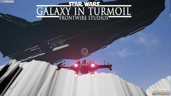 星球大战:动荡银河截图3