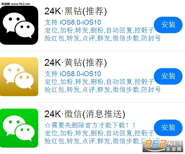 24k叮当微信授权码_截图1