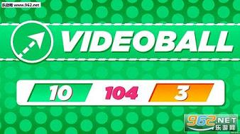 VIDEOBALL截图1
