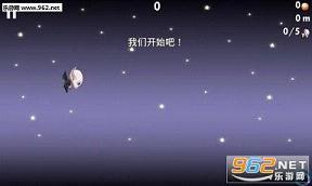 诺斯法拉图吸血鬼破解版(躲避太阳光)v1.2.8_截图3
