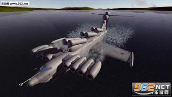 苏联地效飞行器steam破解版截图0
