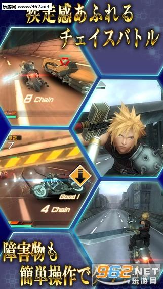 最终幻想7手游中文破解版安卓新版v3.0_截图1