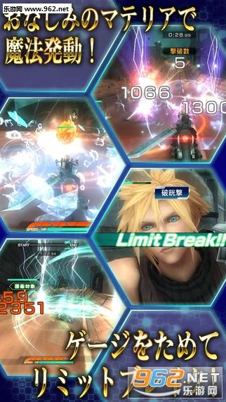 最终幻想7手游中文破解版安卓新版v3.0_截图3