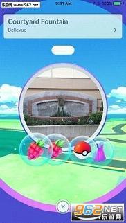 pokemon go提示go our servers are expe修复版[预约]_截图0