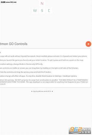 Pokémon Go Controlsv1.1_截图1