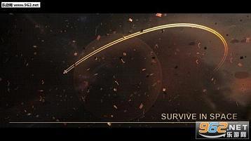 生存空间PC破解版截图2