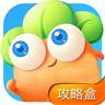 保卫萝卜3攻略安卓版v1.0
