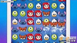 迪士尼emoji消消乐v1.3.1安卓版截图1