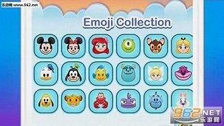迪士尼emoji消消乐v1.3.1安卓版截图2