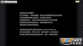 最终幻想9安卓完整汉化版(游乐园汉化)v1.0截图1