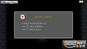 最终幻想9安卓完整汉化版(游乐园汉化)v1.0截图2