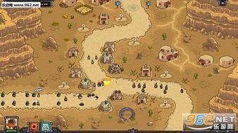 王国保卫战:前线steam破解硬盘版截图0