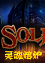 SolForge�`魂熔�t