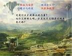 魔兽地图 文明冲突第三卷戈武之壁v1.1