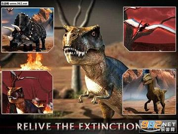 恐龙猎杀:致命打击无限货币修改版v1.6_截图0