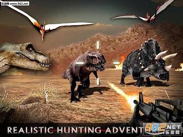 恐龙猎杀:致命打击无限货币修改版v1.6_截图4