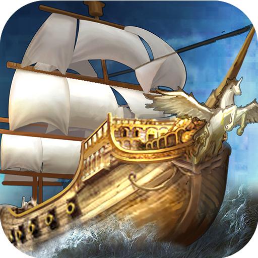 大航海之路网易安卓版