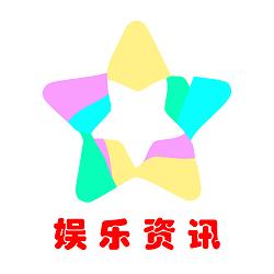 娱乐资讯_娱乐资讯app| 娱乐资讯 下载v1.0