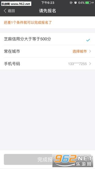 蚂蚁微客app官网版截图2