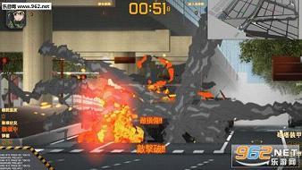 东京交战(VR)中文硬盘版截图2