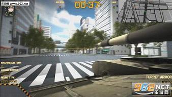 东京交战(VR)中文硬盘版截图3