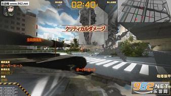 东京交战(VR)中文硬盘版截图7