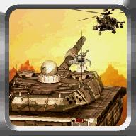坦克直升机城市战破解版