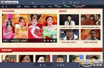 飞鹰网络电视直播破解版