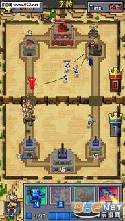 我的世界版皇室战争无限金币钻币版v1.24_截图1