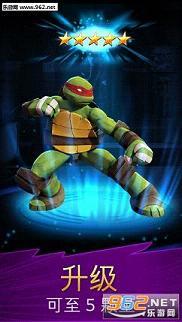 忍者神龟传奇IOS版截图2
