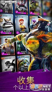 忍者神龟传奇IOS版截图0
