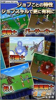 最终幻想:像素逻辑手游最新版_截图1