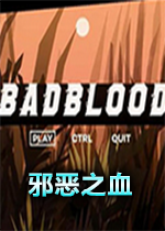 邪恶之血Bad Blood
