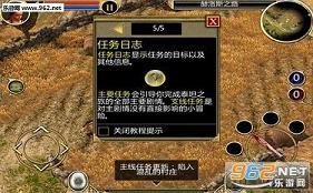 泰坦之旅手机版汉化版(游乐园汉化)v1.0截图1