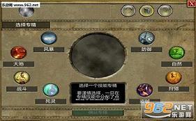 泰坦之旅手机版汉化版(游乐园汉化)v1.0截图2