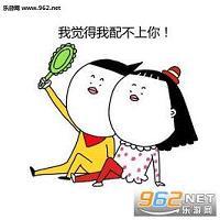 七夕称赞老婆表情包下载图片