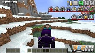 我的世界籽岷虚无世界2全集下载 乐游网游戏下载图片