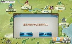 ppt 背景 背景图片 边框 模板 屏幕截图 软件窗口截图 设计 相框 游戏
