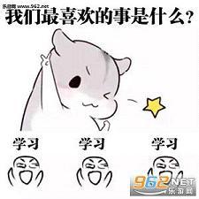 Q萌美食小目标表情晚安关于表情包松鼠的图片