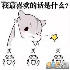 小目标松鼠老公表情包|q萌松鼠小目标表情包下载-乐图片