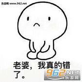 七夕给女朋友道歉1表情下载表情包一把起来抱图片